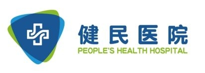 万博体育网页版登录健民医院