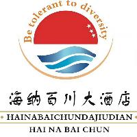 万博体育网页版登录县海纳百川大酒店