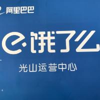 河南省智慧生活服务有限公司