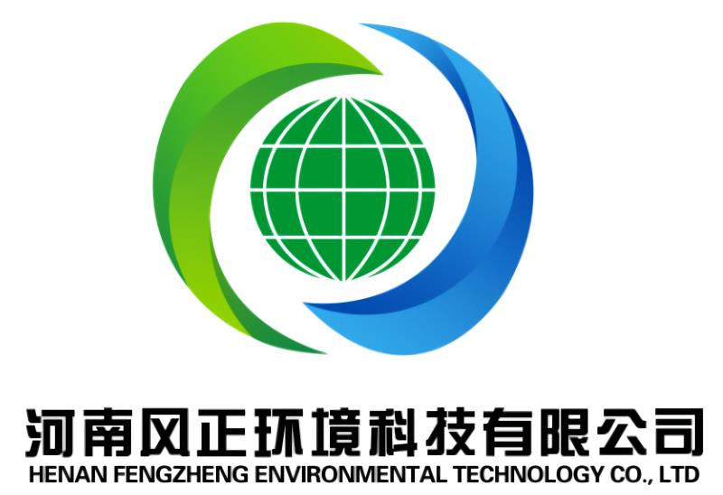 河南风正环境科技有限公司