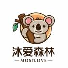 河南沐爱森林教育科技集团有限公司