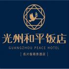 中光实业(地产模块+酒店模块)