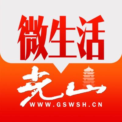 中华彩票预测网微生活网络科技有限公司