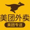 光山县飘缈电子商务有限公司