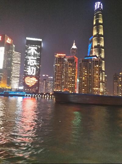 中国平安保险综合金融光山分公司